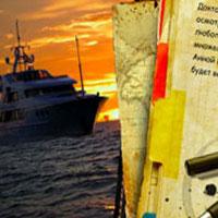 Гра Пошук предметів: Секрети моря. Розгадай їх всі!