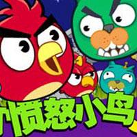 Гра Японські Angry Birds