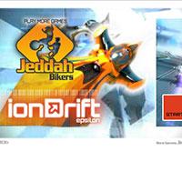 Гра Реактивні 3Д гонки: ганяй безкоштовно онлайн!