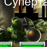 Гра Супертанк проти літаків: грай безкоштовно онлайн!!