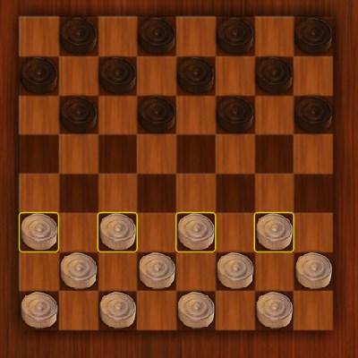 Гра нові шаші онлайн на двох