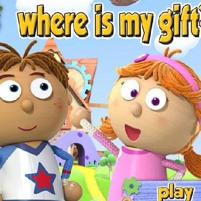 Гра де мій подарунок?