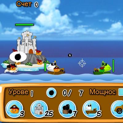 Гра Атака: Війни піратів