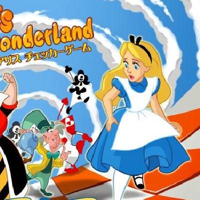Гра для дітей: Шашки Аліси в Задзеркаллі