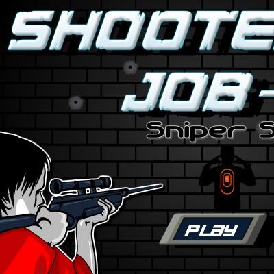 Гра Снайпер 4: Влучний Постріл