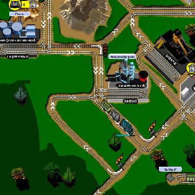 Гра Поїзда: Залізничники