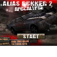 Гра Форсаж Апокаліпсис: грати безкоштовно онлайн!