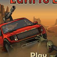 Гра Збери машину і доберись до гелікоптера: грай безкоштовно онлайн!!
