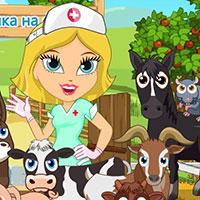 Гра Лікарня на фермі: Допомога домашнім тваринам!