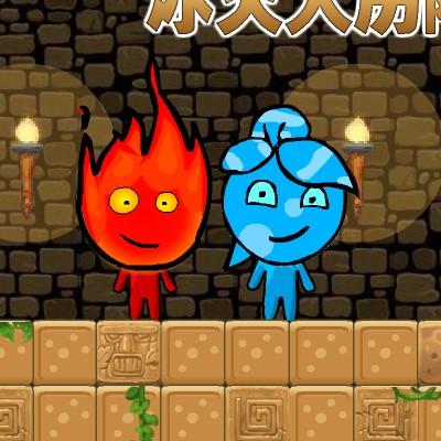 Гра Вогонь і Вода на двох: у Підземеллі