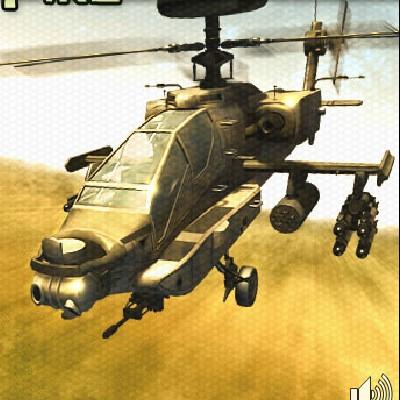 Вертоліт гра: Вогонь в пустелі