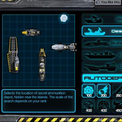 Гра Морський Бій з рівнями: Крейсер