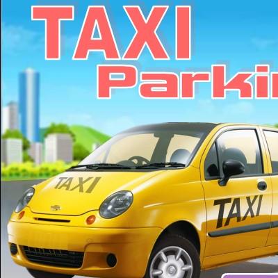 Гра Стоянка Таксі біля магазину
