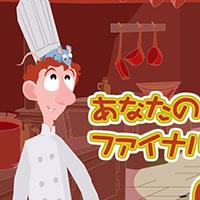 Гра Рататуй готує їжу